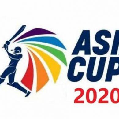 ایشین کرکٹ کونسل نے ایشیا کپ ملتوی کردیا