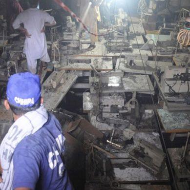 بلدیہ فیکٹری کو بھتہ نہ دینے پر آگ لگائی گئی: جے آئی ٹی رپورٹ