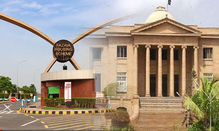 فضائیہ ہاوسنگ اسکیم سندھ ہائیکورٹ نے  نظر ثانی کی درخواستیں مسترد کردیں