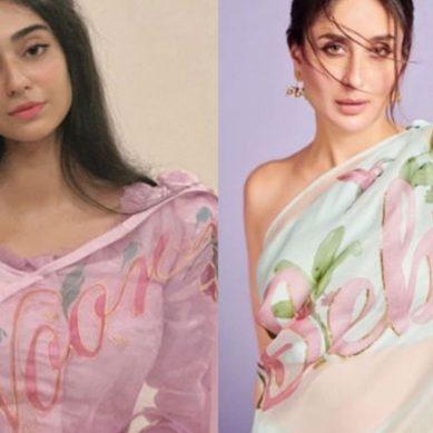کیا نور ظفر خان بھارتی اداکارہ کرینہ کپور کی نقل کررہی ہیں؟