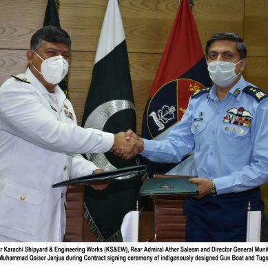 پاک بحریہ کے لئے مقامی سطح پر  ڈیزائن کردہ گن بوٹس اور ٹگز کے معاہدہ پر  دستخط