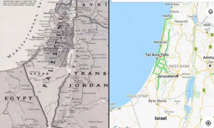 گوگل اور ایپل نے ایک بار پھر فلسطین کا وجود دنیا سے مٹادیا