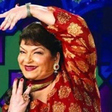 بالی ووڈ کو ایک اور دھچکا،مشہور کوریوگرافر سروج خان انتقال کرگئیں