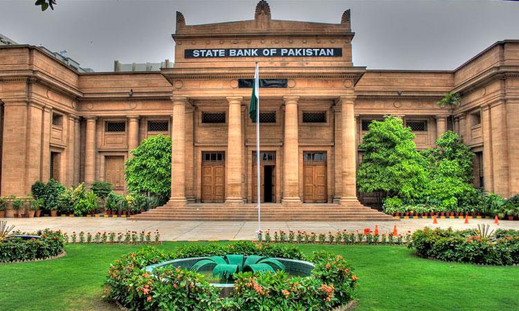 اسٹیٹ بینک نے بینکوں کے اوقات کار تبدیل کردیئے