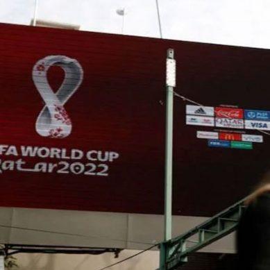 فیفا نے ورلڈ کپ 2022 کا شیڈول جاری کردیا