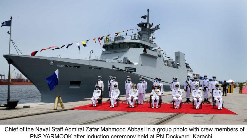 پاکستان بحریہ میں جدیدبحری جہازپی این ایس یرموک کی شمولیت