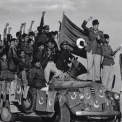 چودہ اگست 1947 قربانیوں کی ایک لازوال داستان ۔۔۔۔
