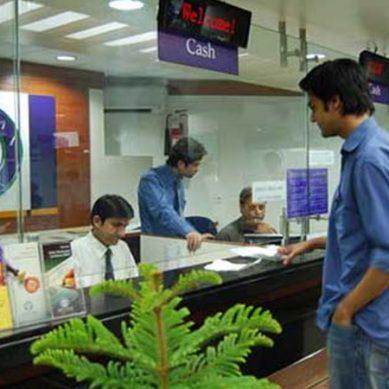 ملک بھر میں بینکوں کے معمول کے اوقات کار بحال