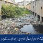 کراچی کے تمام نالوں کی صفائی کا کام این ڈی ایم اے کے سپرد