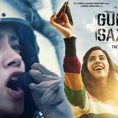 فلم گنجن سکسینا: پہلی خاتون فائٹر پائلٹ پر بھارتی ناراض،وجہ کیا؟؟؟