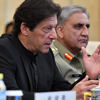 پاکستانی معیشت کیلئے ایک اور خوشخبری