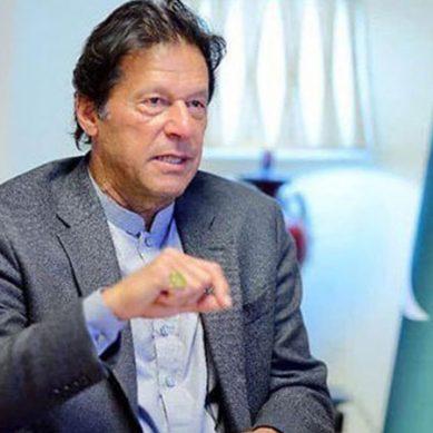 وزیر اعظم عمران خان کا عاشورہ کے پرامن انعقاد پرقوم کو شکریہ کا پیغام