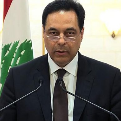 بیروت دھماکاکرپشن کا نتیجہ،لبنانی وزیراعظم کابینہ سمیت مستعفی