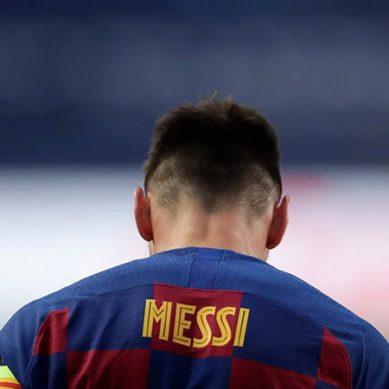 عظیم فٹ بالر لیونل میسی نے فٹبال کلب بارسلونا کو خیرباد کہہ دیا؟؟