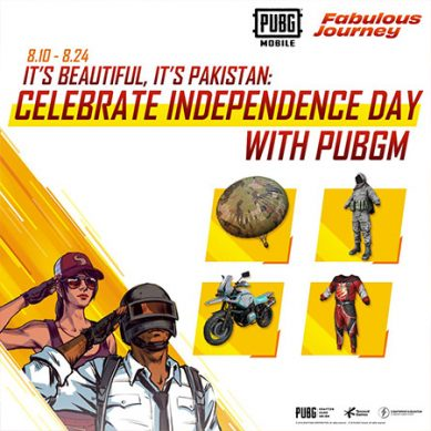 یوم آزادی کے موقع پر پب جی لورز کیلئے انعامات کی بھرمار