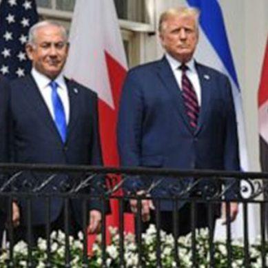 بحرین اور امارات نے اسرائیل کے ماہدے پر دستخط کردیے