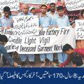 سانحہ بلدیہ کیس: رحمان بھولا اور زبیر چریا کو سزائے موت