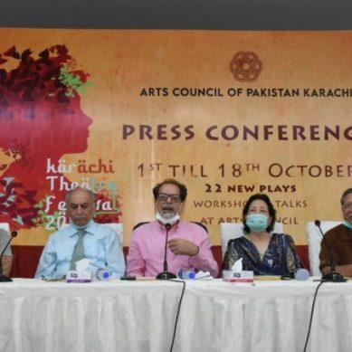 """آرٹس کونسل """"کراچی تھیٹر فیسٹیول 2020""""منعقد کرنے کا اعلان"""