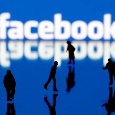 مشتبہ سرگرمیوں میں ملوث سوشل میڈیا اکاؤنٹ اور پیجز بند
