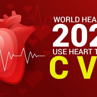 پاکستان میں 4سے 5لاکھ افراد امراض قلب کے باعث موت کا شکار