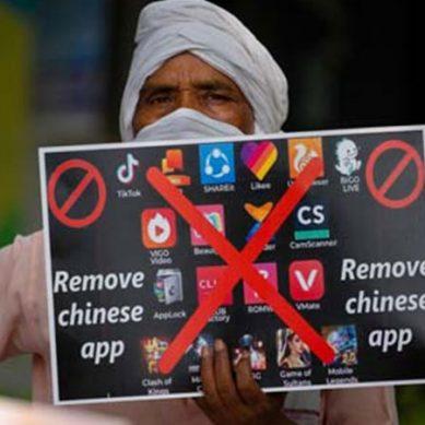 بھارت میں پب جی سمیت 118 چینی ایپلی کیشنز پر پابندی عائد کردی گئی