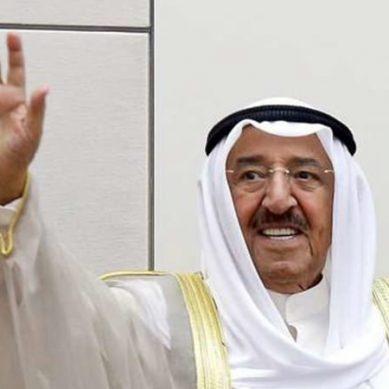 kuwait 389x389