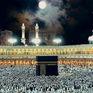آج چاند عین بیت اللہ کے اوپر آئےگا