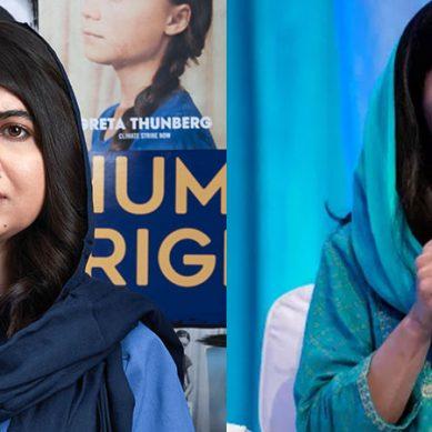 ملالہ یوسف زئی کا فلمی دنیا میں پہلا قدم