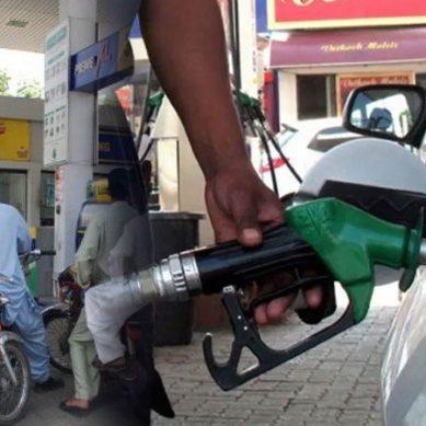 عوام کے لیے خوشخبری پیٹرول کی قیمتیں نہ بڑھانے کا فیصلہ