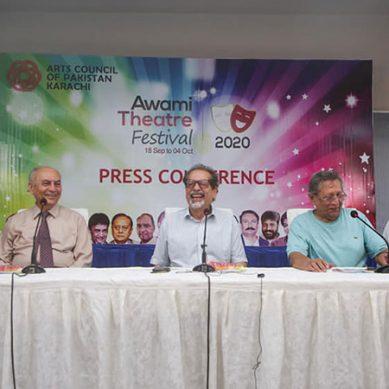 کراچی آرٹس کانسل میں آج سے 18 روزہ عوامی فیسٹیول کا آغاز