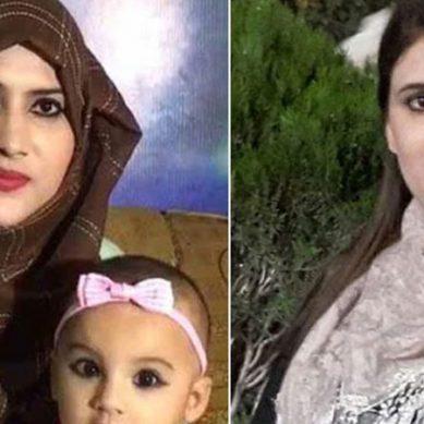 ایک بیٹی کی ماں ثمن ذوالفقار،پاکستان کی پہلی خاتون کرکٹ میچ ریفری