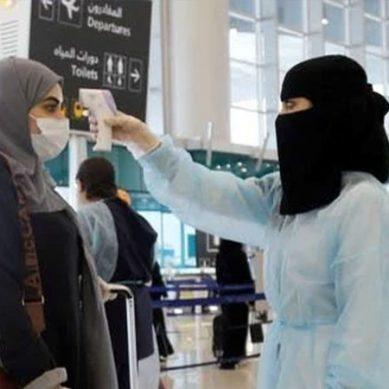 سعودی عرب کا یکم جنوری سے تمام سفری پابندی ختم کرنے کا اعلان