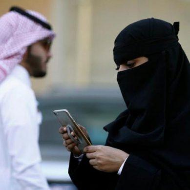 خبردار! بیوی کا موبائل چیک کرنا ایک جرم ہے
