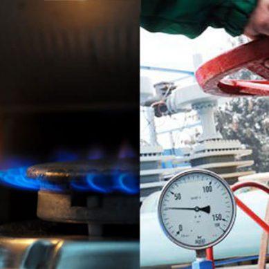 آٹا ،چینی،بجلی کے بعد اب سہنا ہوگا گیس کا بھی بحران