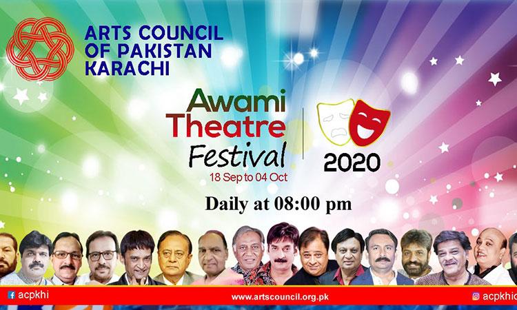 کراچی میں تھیٹر کی رونقیں بحال،عوامی تھیٹر فیسٹول کی تاریخ کا اعلان