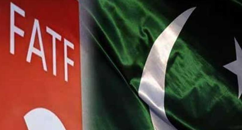 ایف اے ٹی ایف اور پاکستان کا گرے لسٹ معاملہ