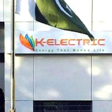 کراچی والوں کیلئے بری خبر۔۔۔۔۔بجلی مزید مہنگی ہوگئی