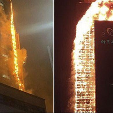 جنوبی کوریا میں کثیرالمنزلہ عمارت میں خوفناک آتشزدگی