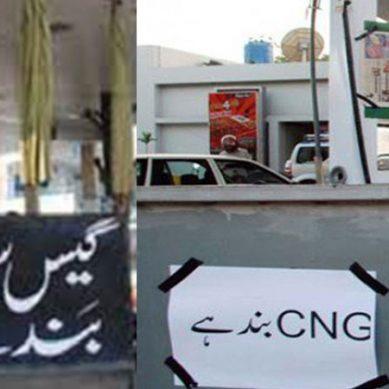 موسم سرما میں سندھ کی عوام سی این جی کو بھول جائیں،بری خبرآگئی