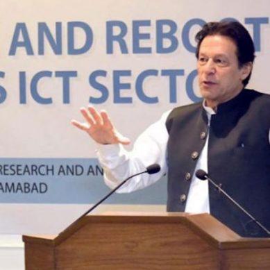 ایسا پاکستان بنانا چاہتے ہیں جو عالمی طاقت کے طور پر ابھرے: وزیراعظم