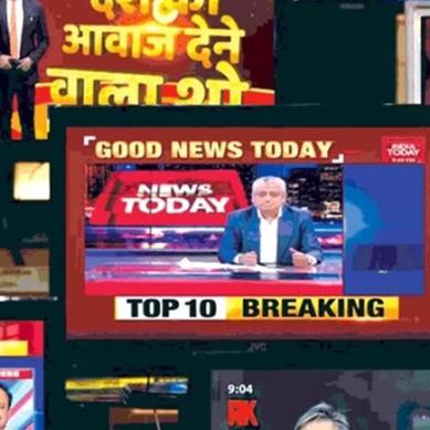 """""""خانہ جنگی کی جھوٹی خبریں: بھارتی میڈیا """"شرم تم کو مگر آتی نہیں"""
