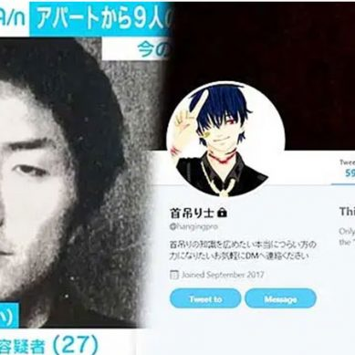 جاپان : 9 افراد کے قتل میں ملوث ٹوئٹر قاتل گرفتار