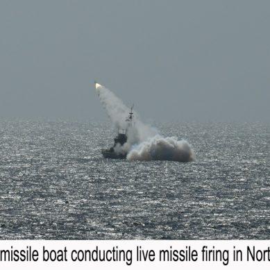 پاک بحریہ کا شمالی بحیرہ عرب میں میزائل فائرنگ کا شاندار مظاہرہ