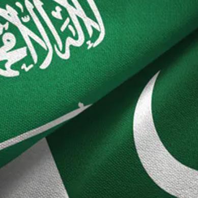 سعودی عرب جانے والے پاکستانیوں کیلئے خوشخبری