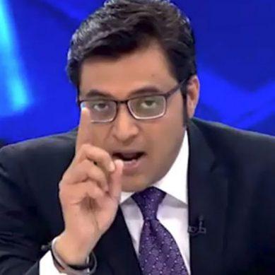 متنازع بھارتی نیوز اینکر کے گرد قانونی پھندا،خودکشی کیس میں گرفتار