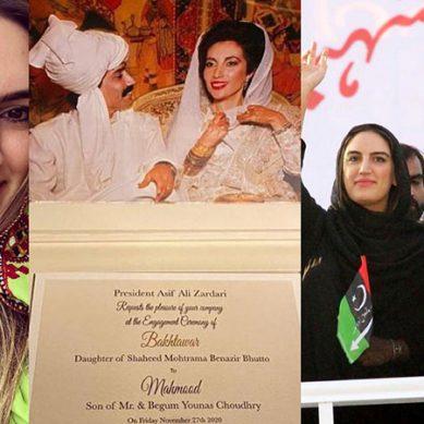 سندھ کی بیٹی بختاور اپنی منگنی پروالدہ کا جوڑا پہنیں گی