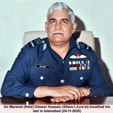 ائیر چیف مارشل کا پاک فضائیہ کے سابق فائٹر پائلٹ دلاور حسین کو خراج تحسین