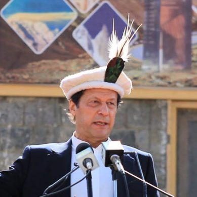 گلگت بلتستان کو صوبائی اسٹیٹس دینے کا فیصلہ کیا ہے: وزیر اعظم