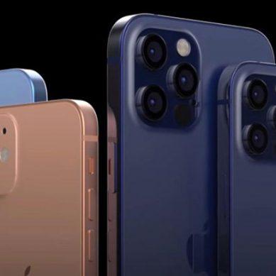 دنیا کی بڑی اسمارٹ فون کمپنیوں کی فہرست میں ایپل اپنی جگہ برقرار نا رکھ سکا