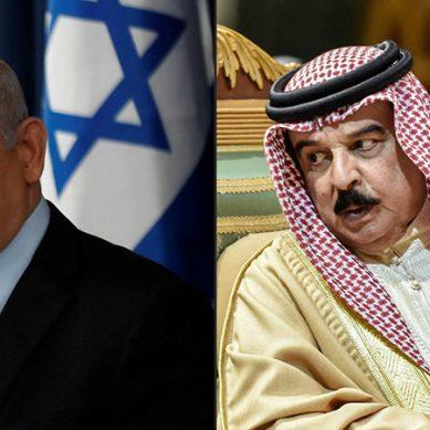 اسرائیلی وزیراعظم بحرین کا دورہ کریں گے